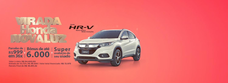 HRV - Virada Honda Novaluz