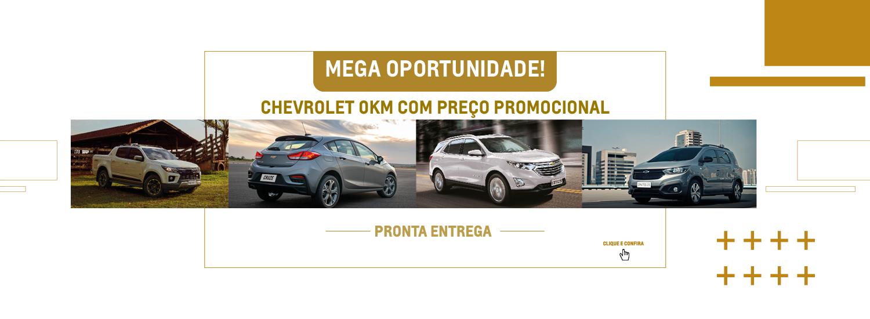 Promoções de Varejo