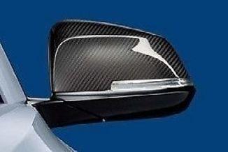 BMW capa para retrovisor em carbono