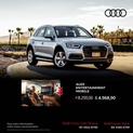 AUDI ENTERTAIMENT MOBILE