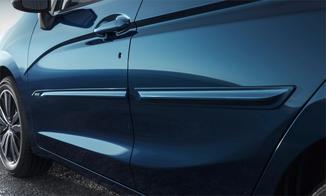 Friso Lateral - Honda fit