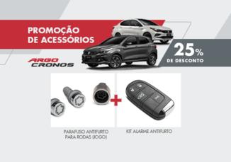 COMBO SEGURANÇA I ARGO/CRONOS