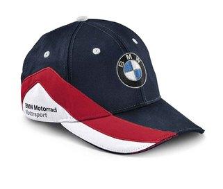 Bone BMW motorrad Motorsport