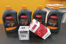 Troca de Óleo + Filtro de Óleo e Combustível