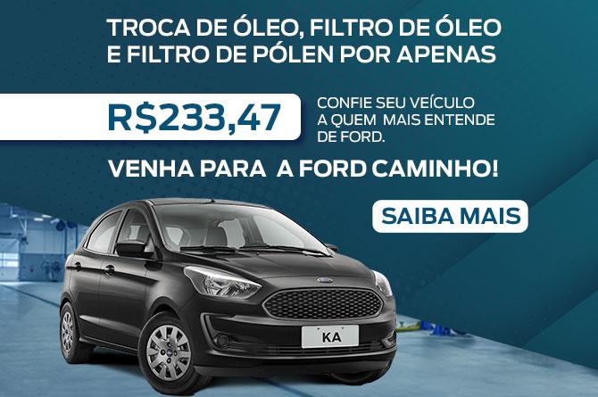 TROCA DE ÓLEO FORD KA