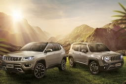 Kit Durabilidade Jeep Compass e Renegade