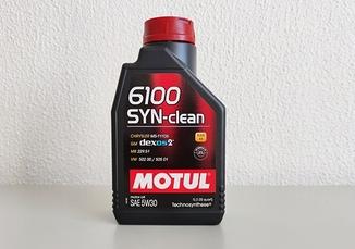 Óleo Motor 5W30