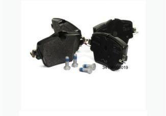Pastilha de freio para BMW X1 e X2