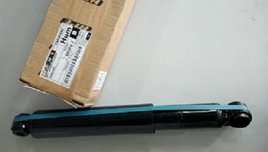 Model main comprar kit amortecedor traseiro 84286f75bc