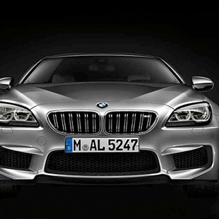 Thumb large comprar m6 gran coupe 62be7d6450