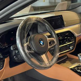 BMW 540i 3.0 24V TURBO GASOLINA M SPORT AUTOMÁTICO