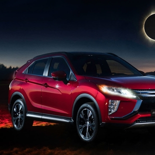 Thumb large comprar eclipse cross 6bf40385ff