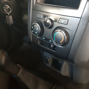 Chevrolet S10 2.4 Ls 4X2 Cs 8V Flex 2P Manual