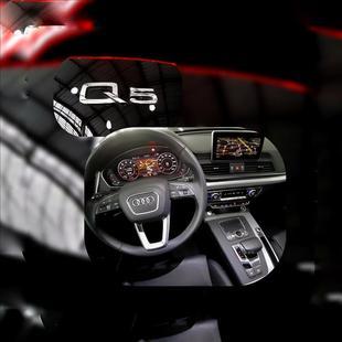 Audi Q5 2.0 TFSI Security S Tronic