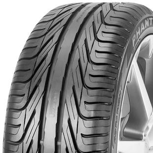 Thumb large comprar pneu pirelli 225 45 17 e7386e696d