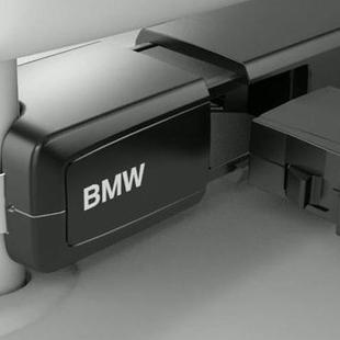Thumb large comprar suporte base para sistema travel comfort 548eca2d0c
