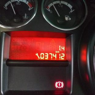 Peugeot 308 1.6 ACTIVE 16V FLEX 4P MANUAL