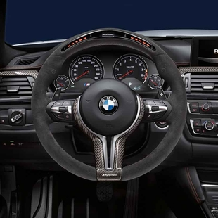 Thumb large comprar volante m performance d667c0d97a