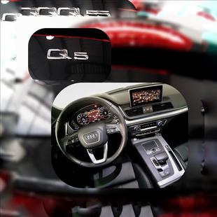 Audi Q5 2.0 TFSI Ambition S Tronic