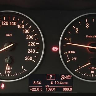 Thumb large comprar x1 2 0 16v turbo sdrive20i x line 2017 203 e996a44c0f