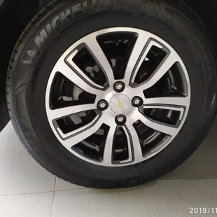 Chevrolet Onix 1.4 Mpfi Activ 8V Flex 4P Manual