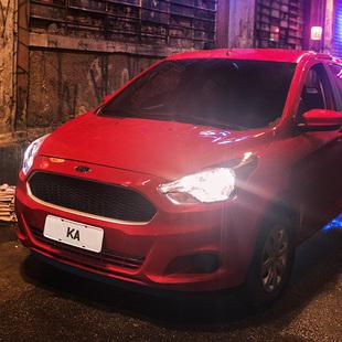 Thumb large comprar novo ford ka 1 3e1c230ad0 87df99d5da fa2a62a5e9