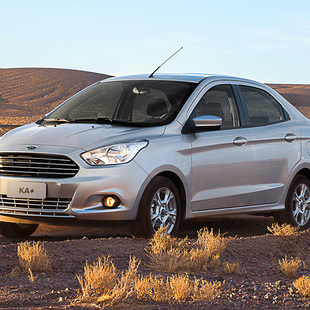 Thumb large comprar novo ford ka  1 54e3c18a52 0777e78077 affdf7ebea