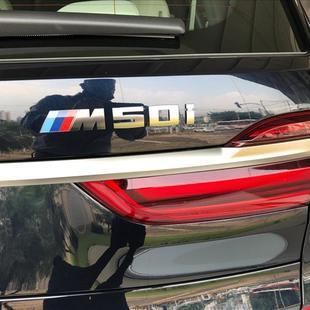 BMW X7 4.4 V8 M Sport50i