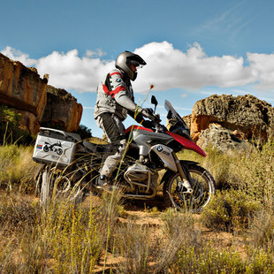 Thumb large comprar r 1200 gs adventure fe98334889