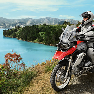 Thumb large comprar r 1200 gs adventure fcd3562736