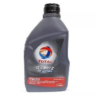 Thumb large comprar oleo lubrificante total 5w30 fe2671b49b