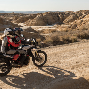 Thumb large comprar f 800 gs adventure 4bc8fb28b0