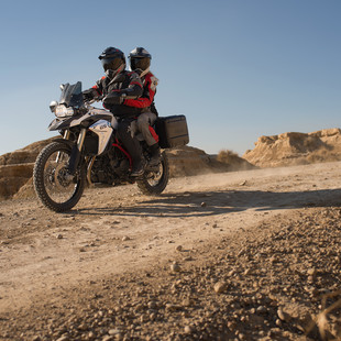Thumb large comprar f 800 gs adventure c233f55a47