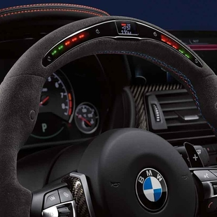 Thumb large comprar volante m performance c996b80d5e