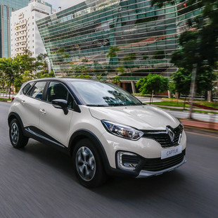 Thumb large comprar captur 26313f86de