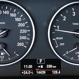 Thumb large comprar x1 2 0 16v turbo activeflex sdrive20i x line 266 0396c2d608