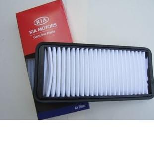 Thumb large filtro picanto 2811307100 e172d1ed9a