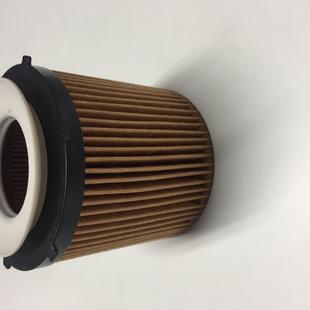 Thumb large comprar filtro de oleo 514d2b4cde