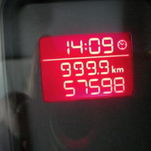 Thumb large comprar fox 1 0 mi trend 8v 399 a2ef34b625