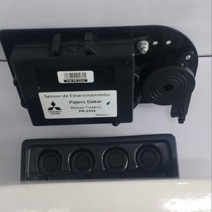 Thumb large comprar sensor cj estacionamento da5facf166