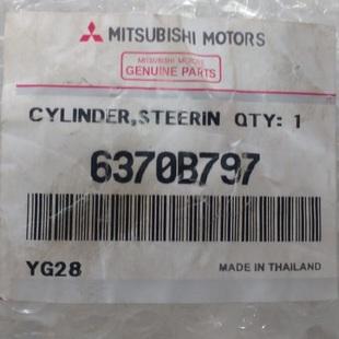Thumb large comprar chave e cilindro de ignicao l200 2007 2017 d210d36ba5