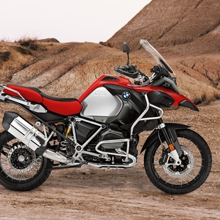 Thumb large comprar r 1200 gs adventure 2019 da6c68c5b7