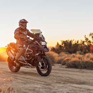 Thumb large comprar r 1200 gs adventure 2019 9e596ccb9d