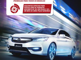 DESCONTO ESPECIAL  Revisão Honda