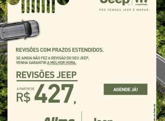 Revisões Jeep