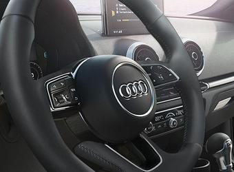 Audi Service Express