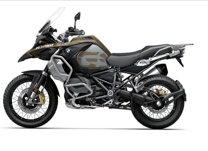galeria R 1250 GS ADVENTURE PREMIUM + EXCLUSIVE