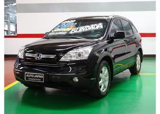 Honda CR-V EXL 2.0 16V 4Wd Aut. Blindada