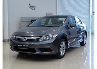 Honda Civic Sedan LXS 1.8 Flex 16V Mec. 4P