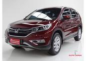 Model thumb comprar cr v exl 2 0 16v 4wd 2 0 flexone aut 337 0c930a25ec